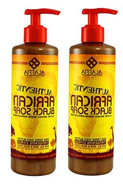 Alaffia - Authentic African Black Soap, Tangerine Citrus - 1
