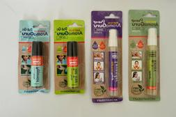 Aroma Guru - Travel Aromatherapy 100% Natural Essential Oi