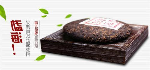 100g/pc, pu puer tea tree,gu material