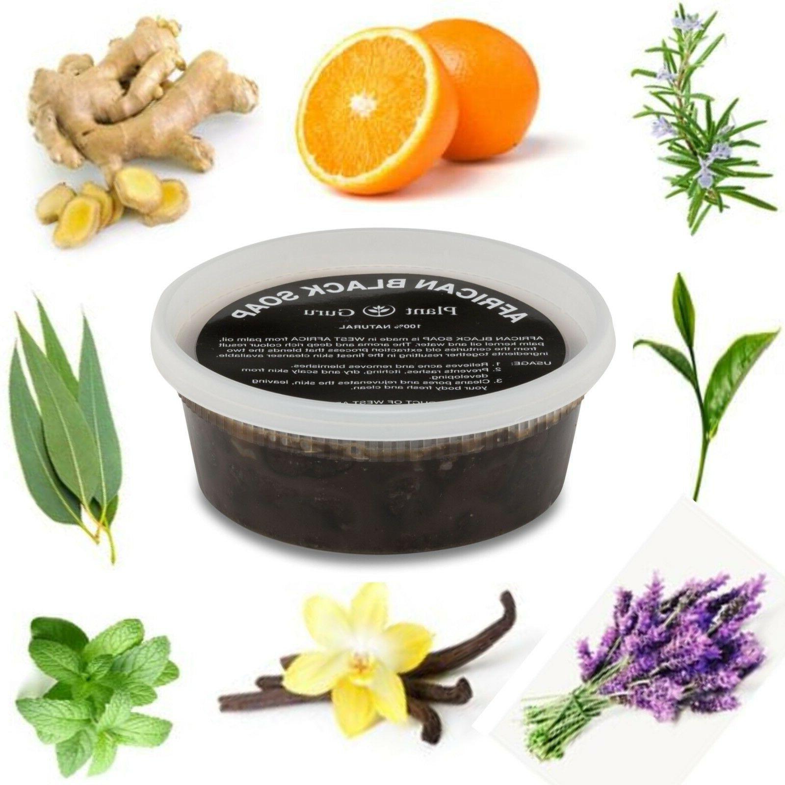 aromatherapy african black soap paste organic 100