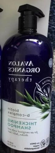 New 1- Avalon Organics Shampoo Thickening Biotin B Complex T