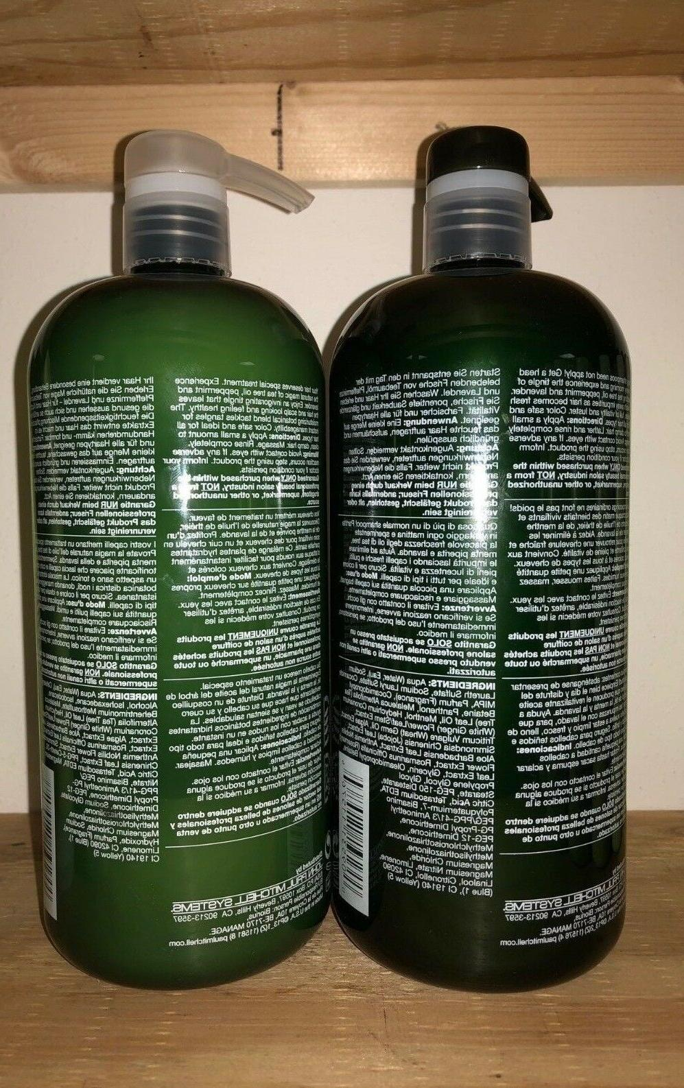 **NEW** Tree Shampoo oz