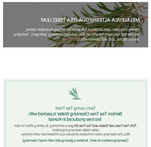 Benton Tree Cleansing Water 30 ml & calm Cleanser -US Seller