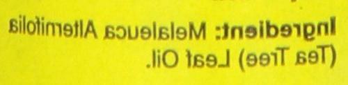 Mason Tree Oil Oil Pharmaceutical Grade,